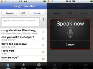 google-translate-tradução-portugues-ingles